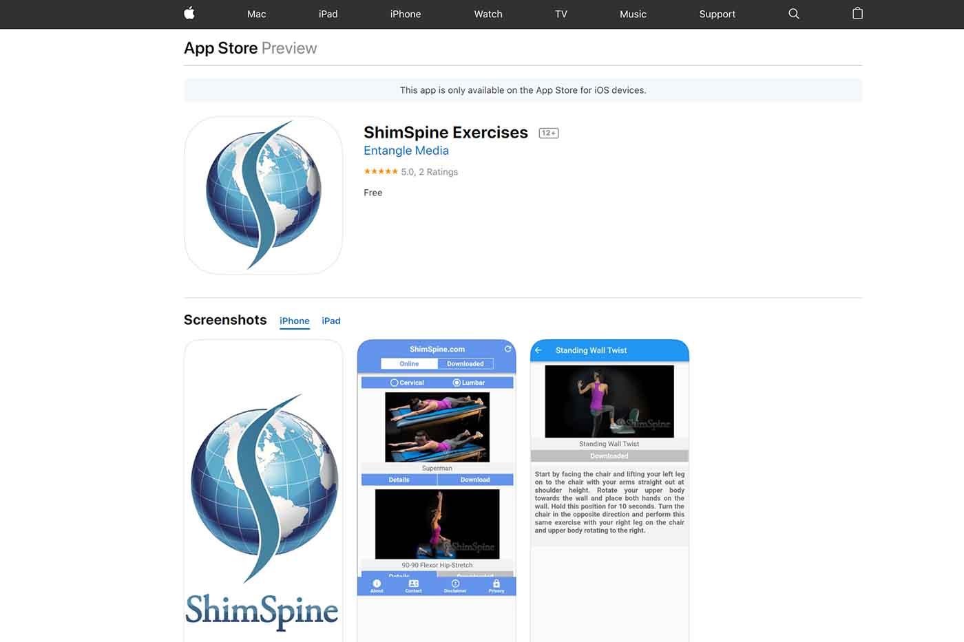 ShimSpine Exercises App